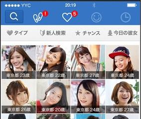 yycアプリ検索