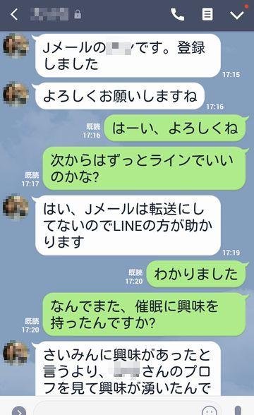 アンLINE