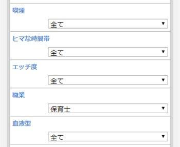 検索条件4